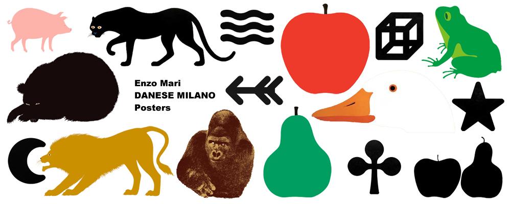 ENZO MARIエンツォ・マーリのダネーゼ シルクスクリーンポスター