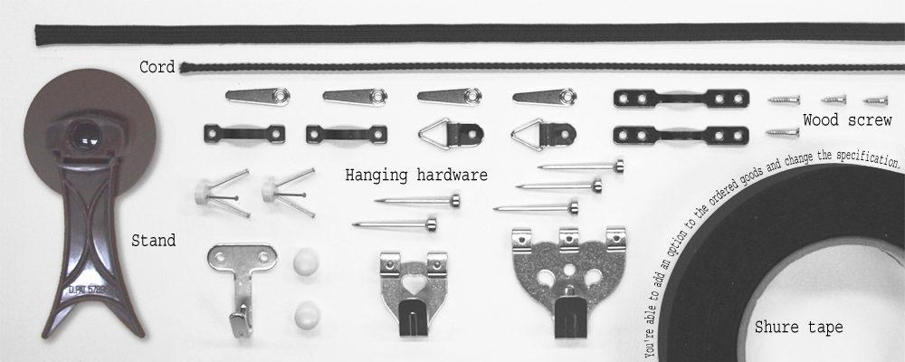 金具、オプション、額縁用品