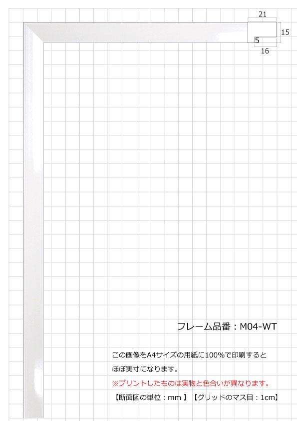 M004-WT