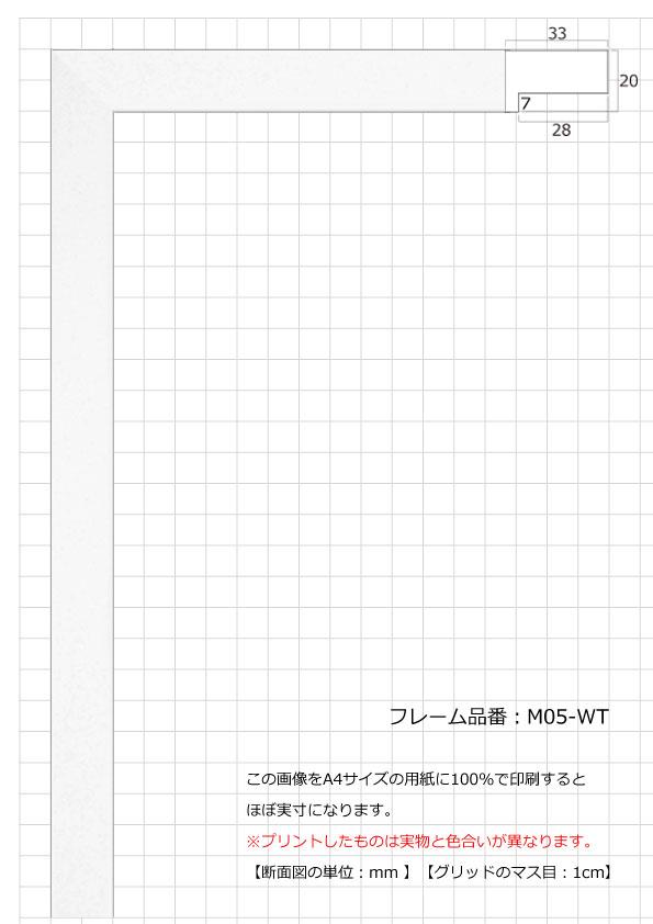 M005-WT