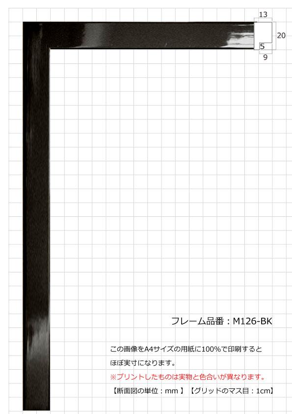 M126-BK