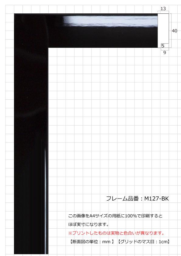 M127-BK