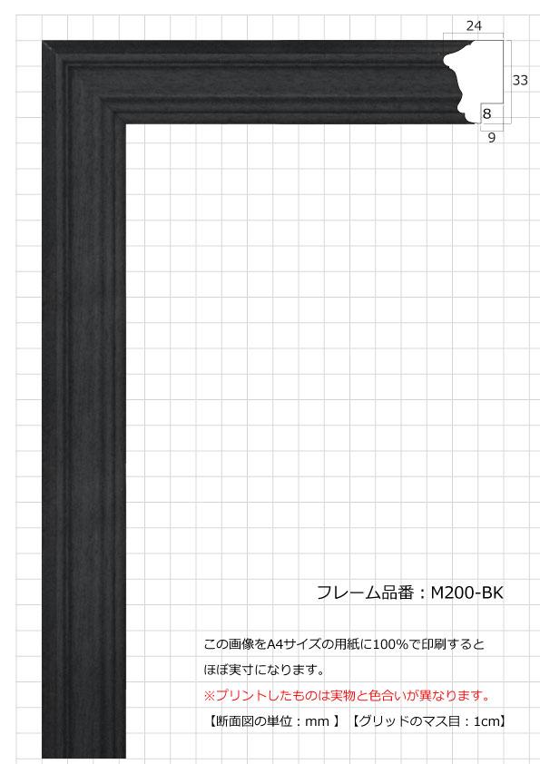 M200-BK