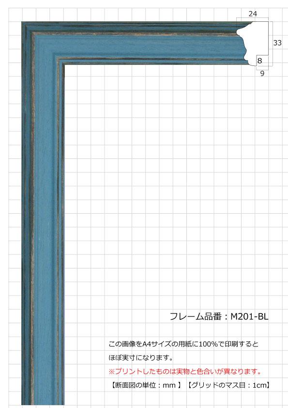 M201-BL