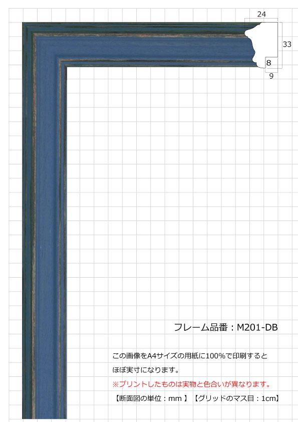 M201-DB