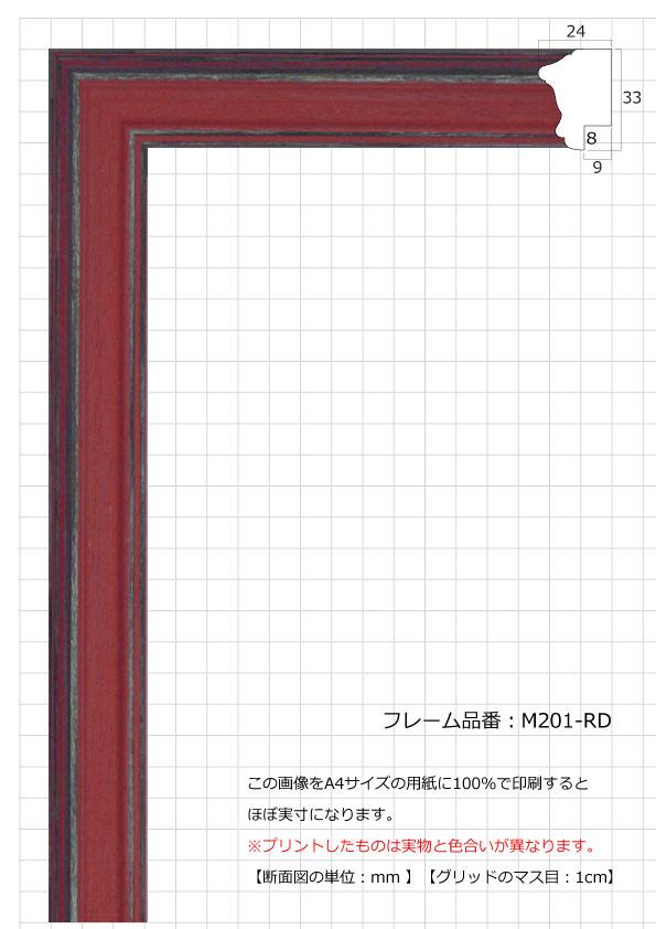 M201-RD