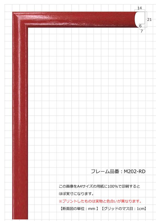 M202-RD