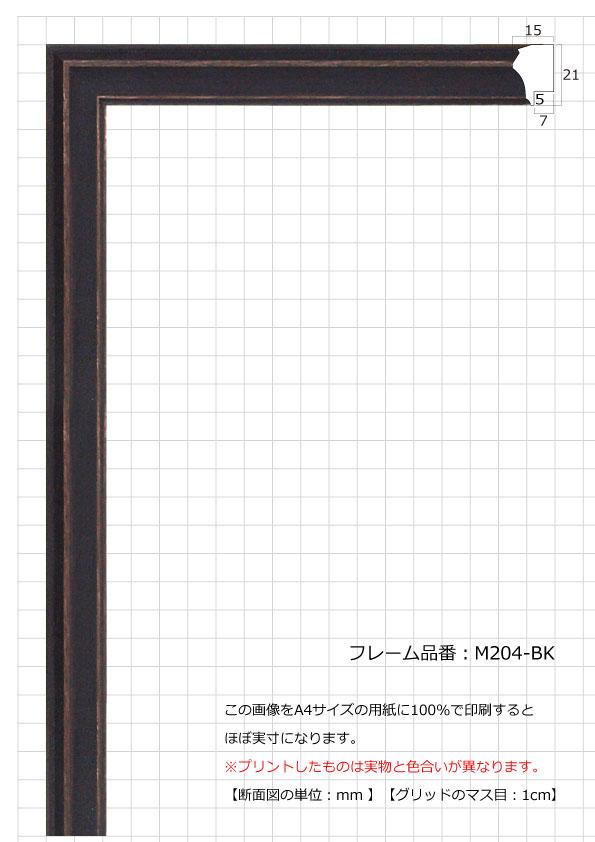 M204-BK