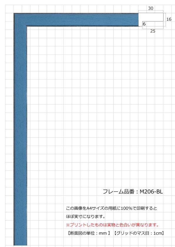 M206-BL