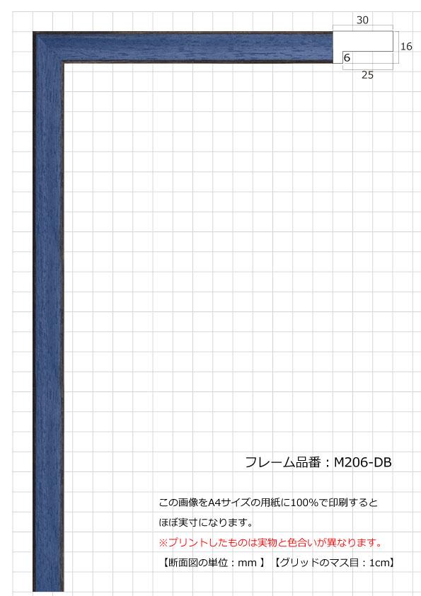 M206-DB
