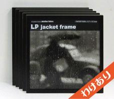 LP5-4BK2