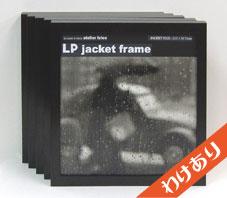 LP5-5BK2