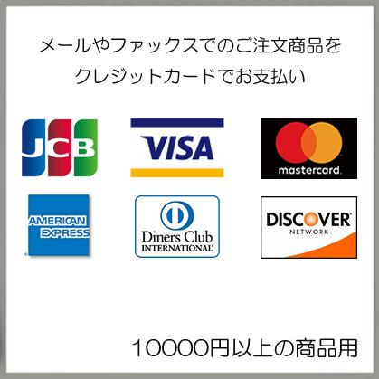 creditcard-10000