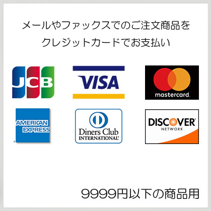 creditcard-9999