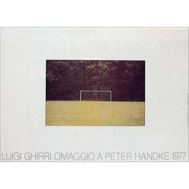 GHIRRI-FLA056