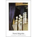 MAGRITTE-NR009