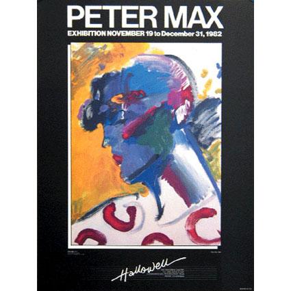 MAX-MAX53