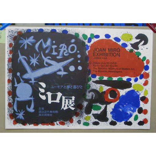 MIRO-2004