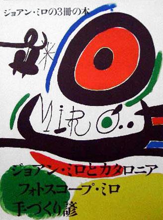 MIRO-P12