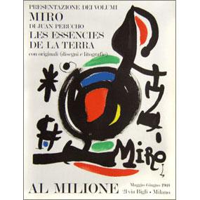 MIRO-P5