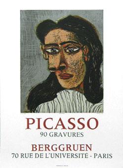 PICASSO-BH39