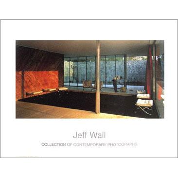 WALL-NR451
